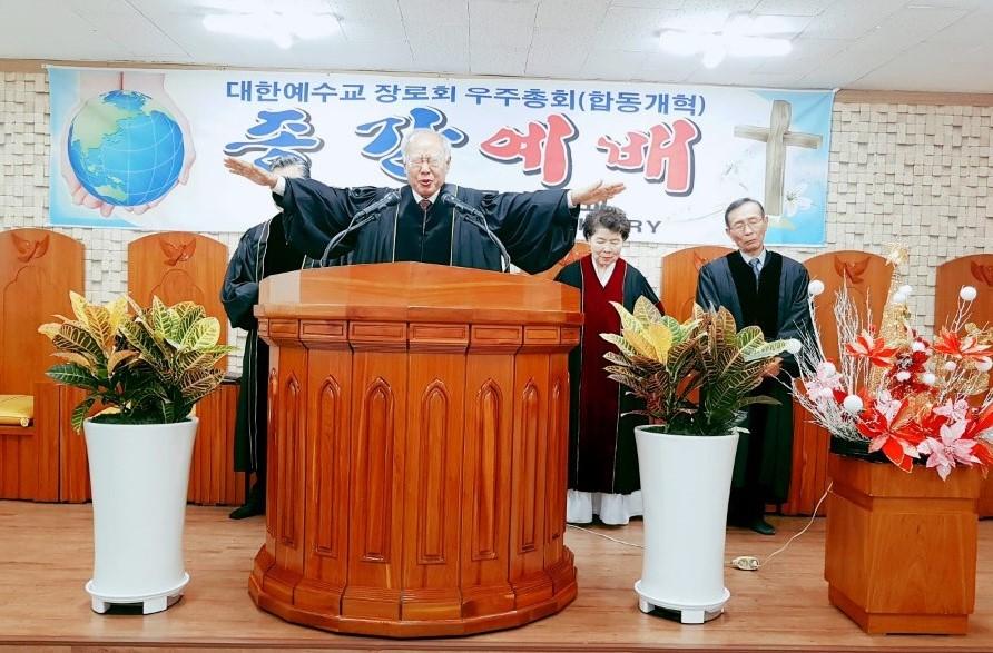 박진철교수.jpg